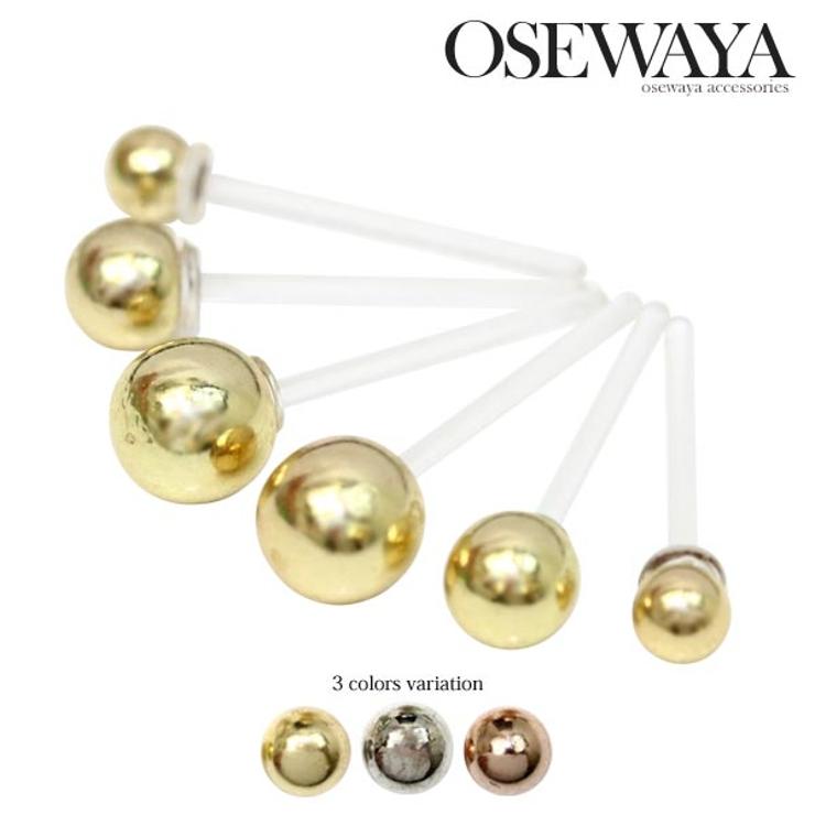 樹脂ピアスメタルボール3mm4mm5mm6個セット樹脂ポストピアス[お世話や][osewaya]   詳細画像