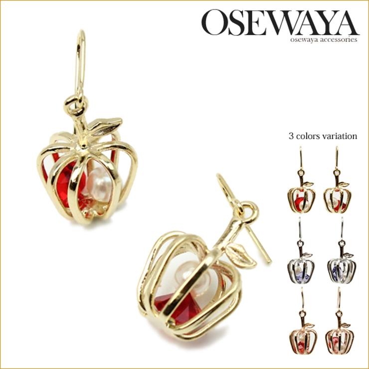 ピアス メタル リンゴ | osewaya | 詳細画像1