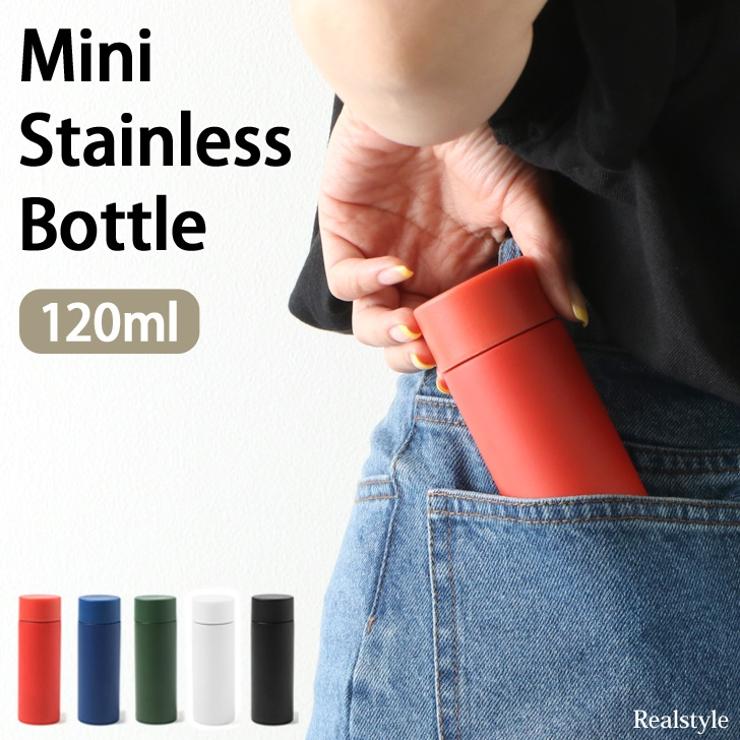ステンレスボトル 120ml 12L   REAL STYLE   詳細画像1