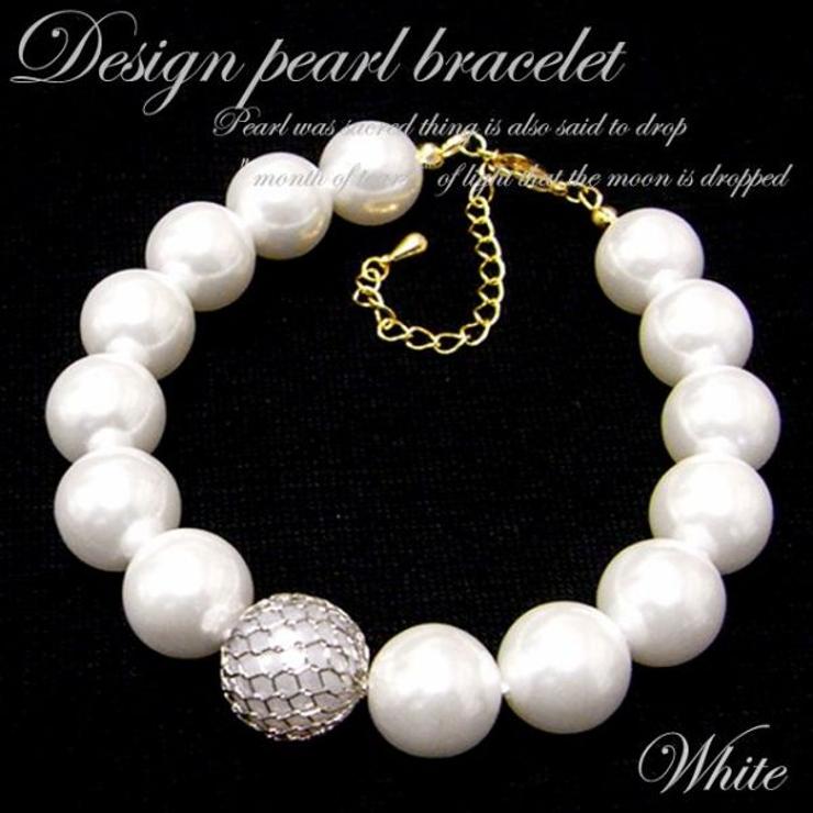 ビックパールブレスレットレディースパールブレスレットブレス真珠プレゼントギフトパール誕生石結婚式手作りプレゼントホワイト | 詳細画像