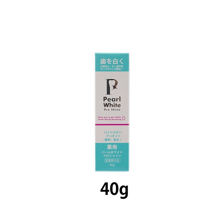 パール ホワイト 薬用 薬用パールホワイトプロ EX