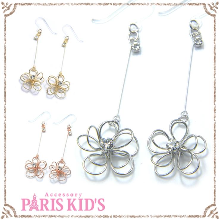 ピアス 樹脂 金属アレルギー | PARIS KID'S | 詳細画像1