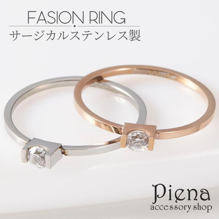 アクセサリーショップPIENAのアクセサリー/リング・指輪   詳細画像