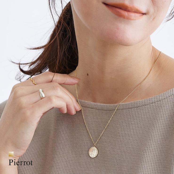 pierrotのアクセサリー/ネックレス | 詳細画像