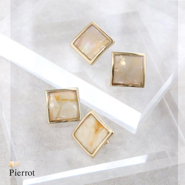 pierrotのアクセサリー/ピアス   詳細画像