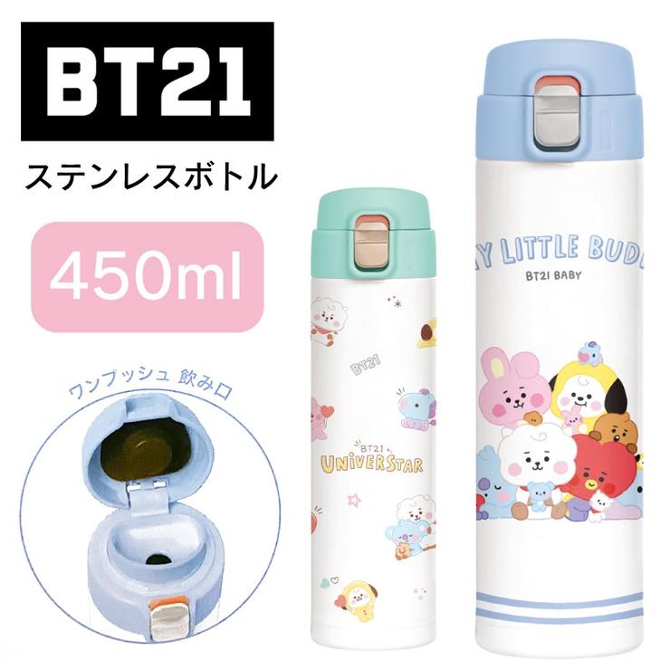 BTS BT21 baby | pinksugar | 詳細画像1