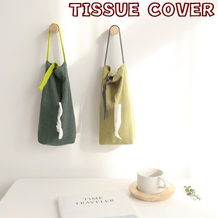 PlusNaoの寝具・インテリア雑貨/インテリア小物・置物 | 詳細画像