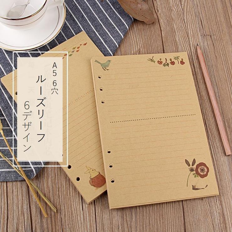 PlusNaoの文房具/ノート・便箋・付箋 | 詳細画像