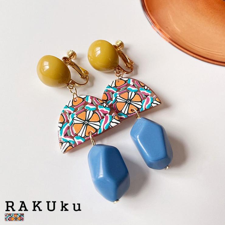 耳元で揺れる3連カラフルイヤリング♪春 夏 秋 | RAKUku | 詳細画像1