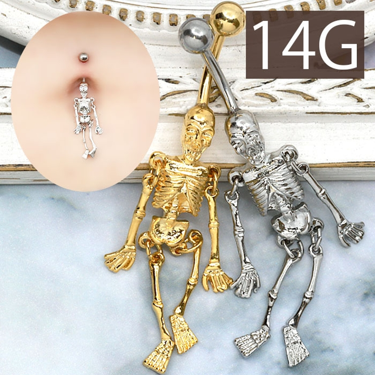 へそピアスかわいい14Gボディピアススカル骸骨14ゲージ軟骨ピアスメンズバナナバーベルカーブバーベルサージカルステンレス耳へそピアス0536「BP」「HSP」 | 詳細画像
