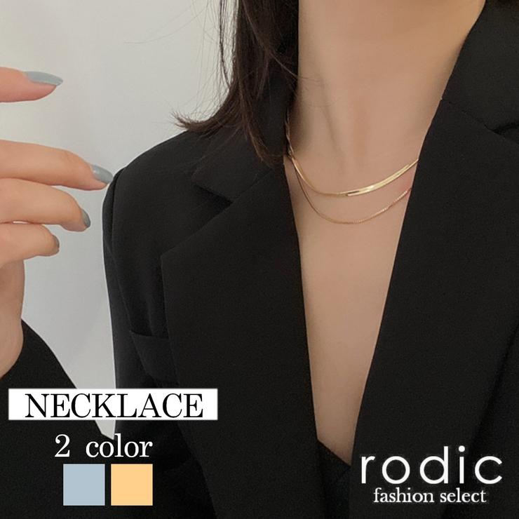 ネックレス アクセサリー レディース | Rodic | 詳細画像1