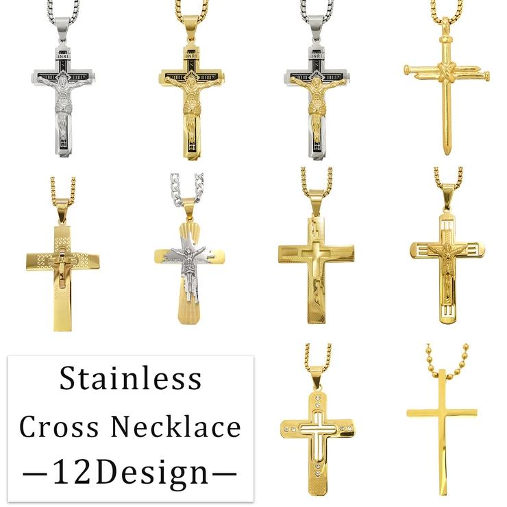 全12種類 ステンレス クロス ネックレス SBG | SBG | 詳細画像1