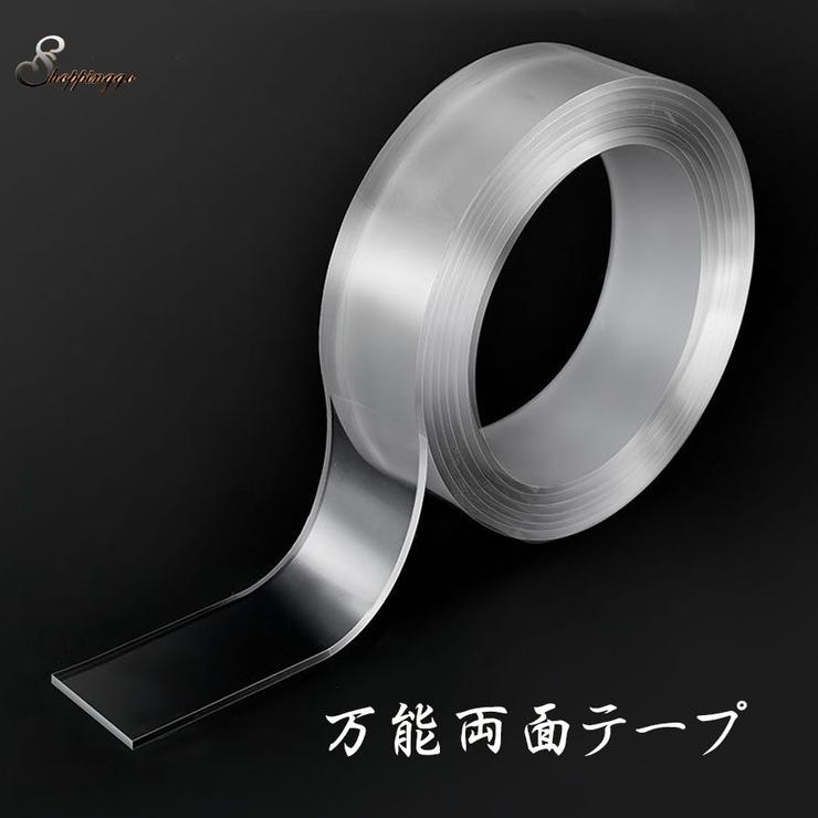 魔法の両面テープ 万能両面テープ 3m | shoppinggo | 詳細画像1