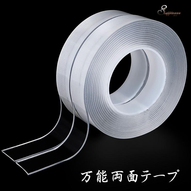 万能両面テープ5m 魔法のテープ 魔法の両面テープ | shoppinggo | 詳細画像1
