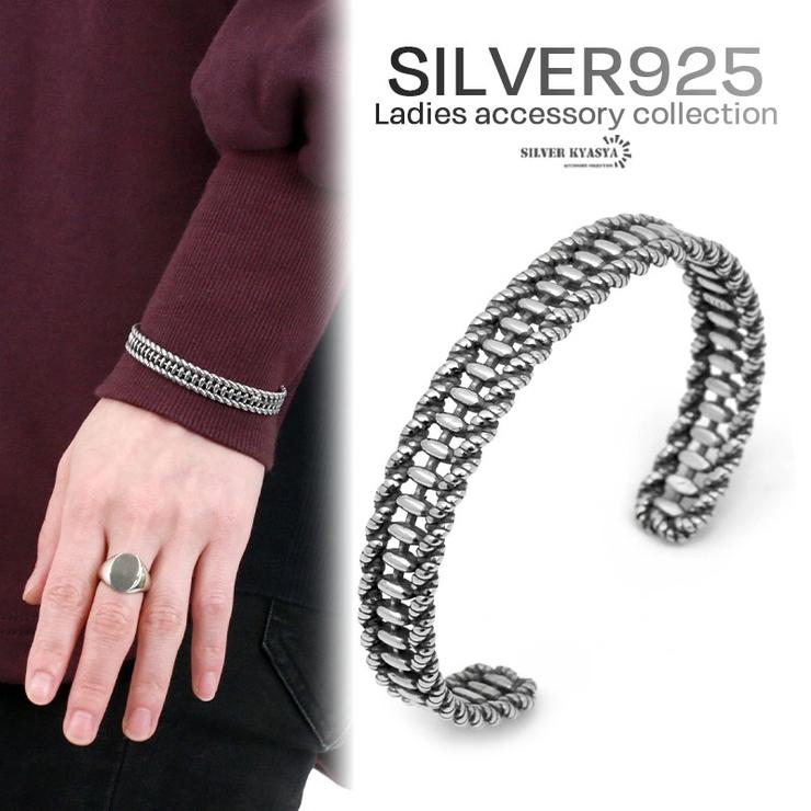 レディースバングル シルバー925 silver925   SILVERKYASYA【women】   詳細画像1