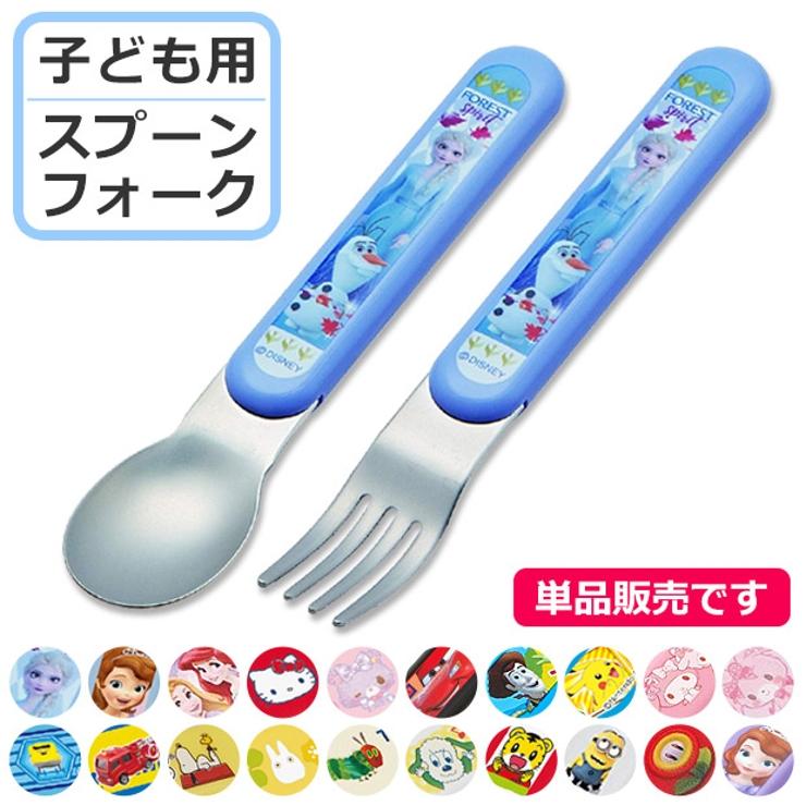 シメファブリック の食器・キッチン用品/箸・カトラリー   詳細画像