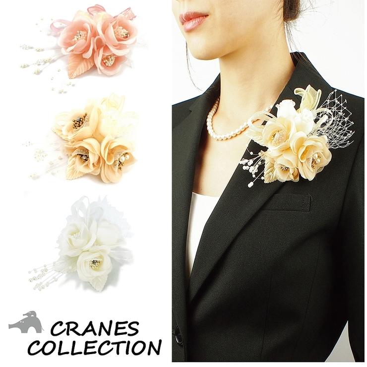 手作り三つ花コサージュフォーマルシーンやエレガントな装いに   CRANES COLLECTION   詳細画像1