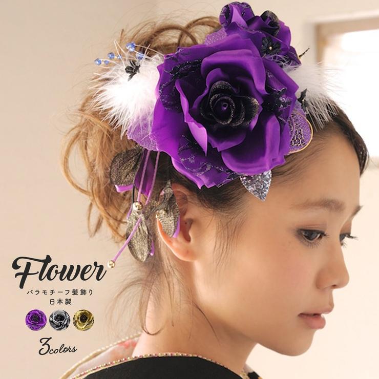 大きな紫系のバラ髪飾り | 詳細画像