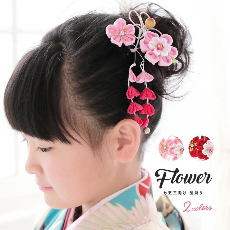 成人式や七五三におすすめな花のつまみ細工の髪飾り   詳細画像