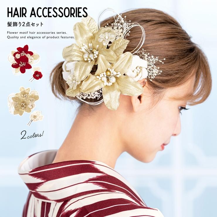 成人式 髪飾り ゴールド | SOUBIEN | 詳細画像1