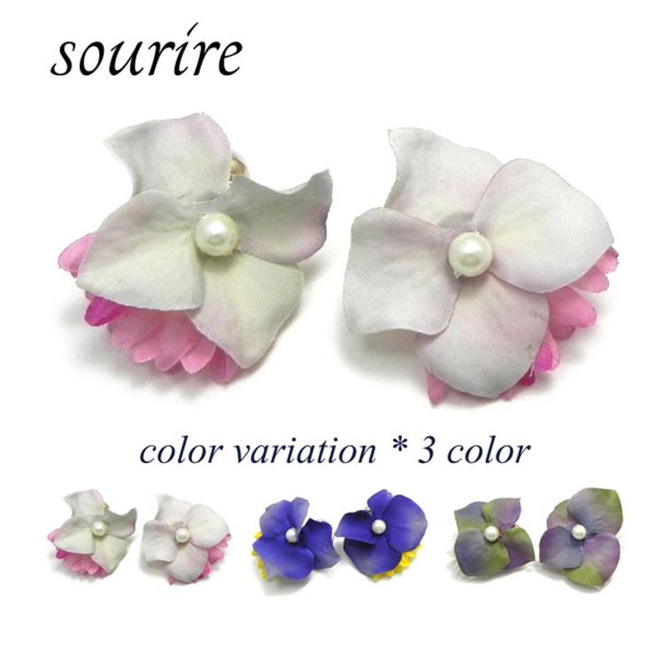イヤリング プラパール フラワー 造花 バネタイプイヤリング | sourire | 詳細画像1