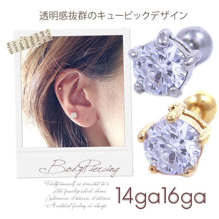 [16G14G]高級感UP♪デイリーに使えるCzキュービックダイヤ軟骨ピアスボディピアス | 詳細画像