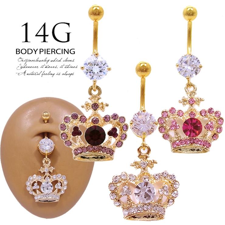 艶やか豪華王冠クラウンジュエルへそピアスボディピアス0025   詳細画像