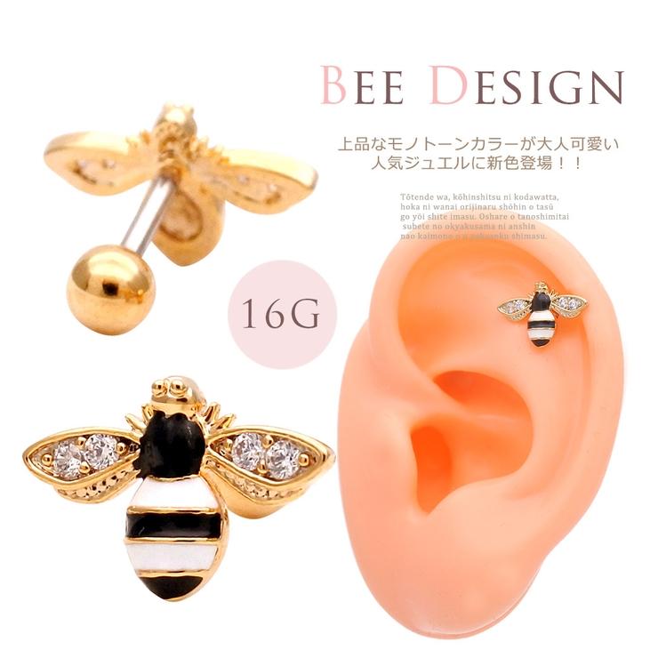 ボディピアス軟骨ピアス[16G]人気アイテム新色♪上品なモノトーンカラーで大人かわいいイメージに。BEEミツバチ蜜蜂へリックス0570ボディーピアス   詳細画像