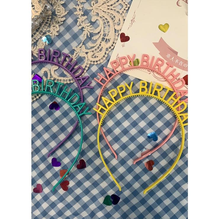 カチューシャ/HAPPY BIRTHDAY | SPINNS | 詳細画像1