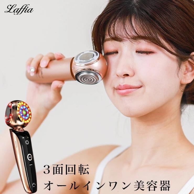 美顔器 3D回転 オールインワン | SUGAR BISKET | 詳細画像1