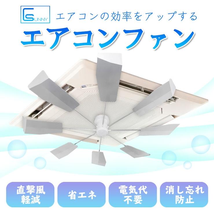 SUNNY-SHOPの美容・健康家電/電気シェーバー | 詳細画像