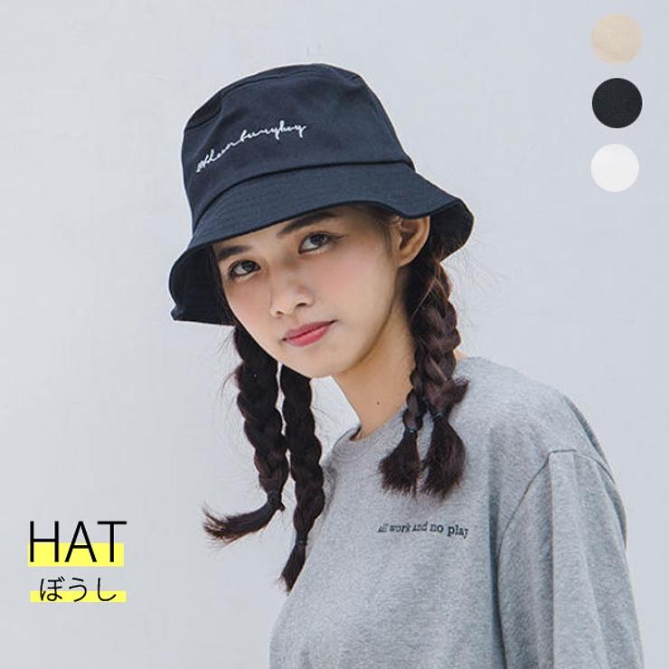 帽子バケットハット | 詳細画像