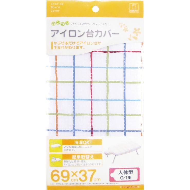 YAMAZAKIのバス・トイレ・掃除洗濯/ランドリーグッズ   詳細画像