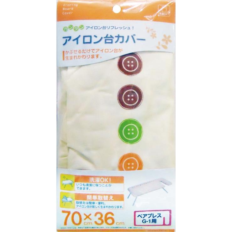YAMAZAKIのバス・トイレ・掃除洗濯/ランドリーグッズ | 詳細画像
